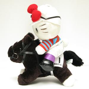 未使用品♪第80回 日本ダービー 優勝 ◆キズナ&キティ コラボ ぬいぐるみ 【 JRA×サンリオコラボ 】 即決!