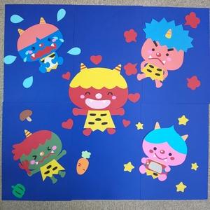 (受付中)赤鬼、青鬼いろいろおに 節分 保育園・幼稚園・児童館などの壁面飾り 壁面装飾 節分の壁面飾り