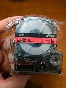 送料無料【即決】赤色 9mm 黒文字 SC9R テプラカートリッジ テプラテープ 4971660764105