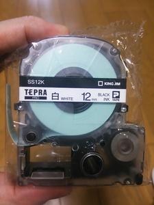送料無料【即決】白色 12mm 黒文字 SS12K テプラカートリッジ テプラテープ 4971660762408