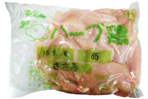 ★国産ハーブ鶏 ささみ★チルド ※約35本 1Kあたり1200円