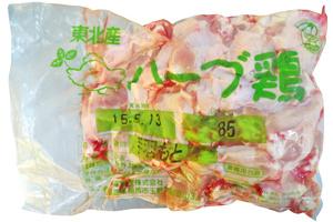 ★国産ハーブ鶏 手羽元★チルド ※約34本 1Kあたり870円