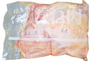 ★伊達鶏むね肉 ★ ※約8~9枚 1Kあたり1450円