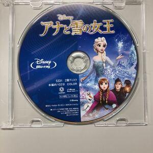 アナと雪の女王  【Blu-rayのみ】廃盤