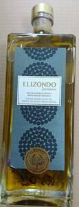 黒トリュフ 入り エクストラ バージン オリーブオイル 500mlX1本 ELIZONDO premium