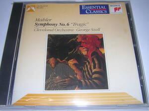 セル マーラー 交響曲第6番「悲劇的」