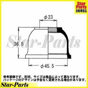 大野ゴム ロアボールジョイントダストブーツ 日産 バネットバン 型式SKP2MN用 DC-1615