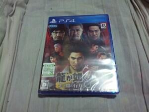 【新品PS4】龍が如く7 光と闇