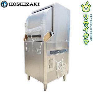 【中古】D▼メーカー展示品 ホシザキ 業務用 食器洗浄 食洗機 2020年 小型ドアタイプ 45ラック/時 左向仕様 三相200V JWE-450RUB3-L(16646)