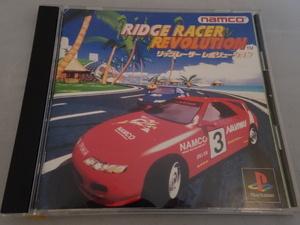 リッジレーサー レボリューション PlayStation 中古美品