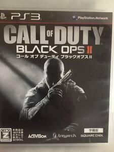 PS3  コールオブ デューティー ブラック オプスⅡ  字幕版