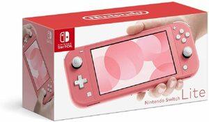 未開封品 Nintendo Switch Lite ニンテンドー スイッチ ライト コーラル 新品