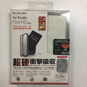 エレコム Kindle Fire HD専用 ゼロショックケース