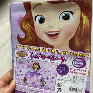 ソフィア レジャーシート 新品 小さなプリンセスソフィア Disney