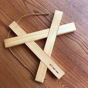 No.120 木製パズルおしゃれ鍋敷き 木製トリベット