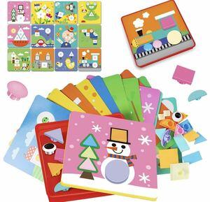 形合わせ おもちゃ パズル 幼児 ブロック 形合わせ 知育 玩具 女の子 男の子 こどもちゃれんじ 知育玩具