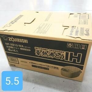 新品 象印 豪熱沸騰 IH 5合 炊飯器 日本製  全国送料込み
