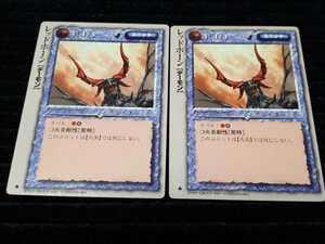 モンスターコレクション TCG モンコレ カード 初期 極稀 レッドホーン 2枚まとめセット