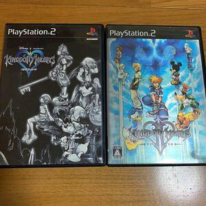 プレイステーション PS2 キングダムハーツ ファイナルミックス ソフト 2本 ゲーム
