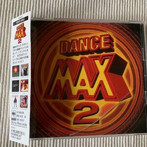 CD/DANCE MAX2