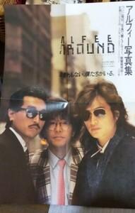 非売品 THE ALFEE 86年 販売促進ポスター