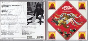 Stomu Yamash'ta's ツトム・ヤマシタ Red Buddha Theatre - The Man From The East / Red Buddha リマスター再発2 in 1CD