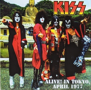 Kiss キッス - Alive! In Tokyo, April 1977 限定アナログ・レコード