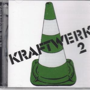Kraftwerk クラフトワーク - Kraftwerk 2 再発CD