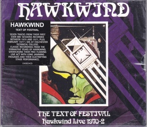 Hawkwind ホークウインド - The Text Of Festival - Hawkwind Live 1970-2 再発CD
