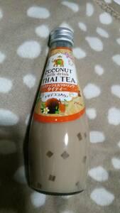 ココナッツ ミルク ドリンク(タイティー)  290ml
