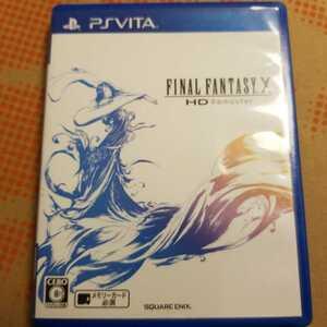 PS Vita ファイナルファンタジー10 FF10