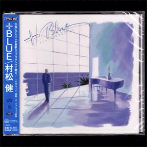 【匿名送料無料】即決新品 村松健 +BLUE/SACDハイブリッド