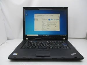 △Lenovo ThinkPad R500 Core2Duo P8700 2.53GHz 4GB 500GB DVDマルチ 15.4インチ WXGA 1280×800 Windows10 Pro 64bit