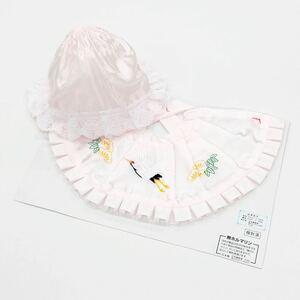 ☆送料込み☆新品 お宮参り フードセット よだれかけ ピンク 女の子