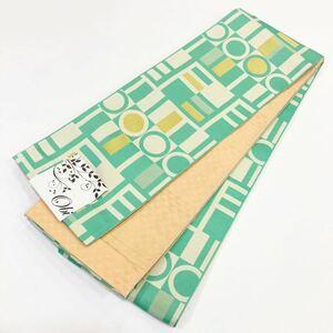 ☆新品☆卒業袴・浴衣・着物 緑系半巾帯 161