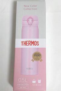 ★期間限定お値下げ  THERMOS サーモス真空断熱 ケータイマグボトル 500ml ピンク 一点 色変更可能