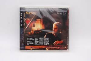【新品】平井堅 CDアルバム「Ken's Bar」検索:Ken Hirai 未開封 大きな古時計 見上げてごらん夜の星を