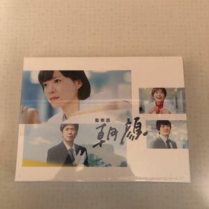 監察医 朝顔 Blu-ray BOX ブルーレイ