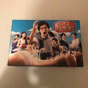 ボーイズ・オン・ザ・ラン Blu-ray BOX ブルーレイ