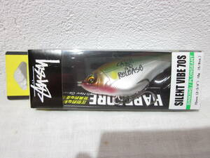 未使用 stussy DUEL HARDCORE SILENT VIBE 70S メタリックゴースト アユ ルアー ベイト ステューシー デュエル フィッシング