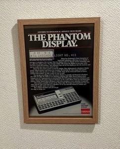 < retro реклама > SHARP sharp карманный компьютер? A4 размер panel