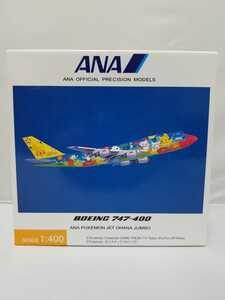 全日空商事 NH40011 B747-400 お花ジャンボ OHANA JUMBO JA8956 未使用品