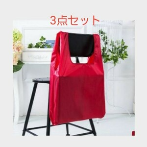 エコバッグ 3点セット 折り畳み コンパクト ショッピングバッグ