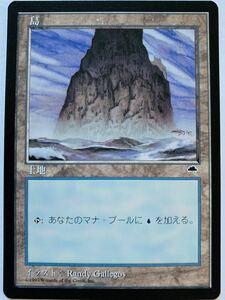 TMP 島 A絵柄 日本語1枚 テンペスト 基本土地 基本地形 人気絵柄 旧枠 複数可