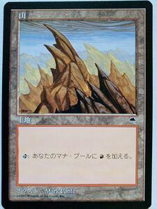 TMP 山 C絵柄 日本語1枚 テンペスト 基本土地 基本地形 人気絵柄 旧枠 複数可