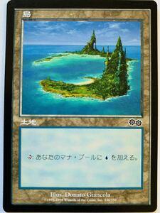 USG 島 336 日本語1枚 ウルザスサーガ 基本土地 基本地形 人気絵柄 旧枠 複数可