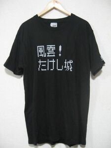manner .... castle bad meaning 1000% Beat Takeshi T-shirt size L black north ..TBS
