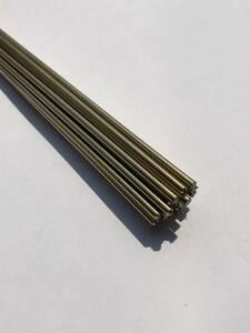 真鍮丸棒φ5×200=10本セット