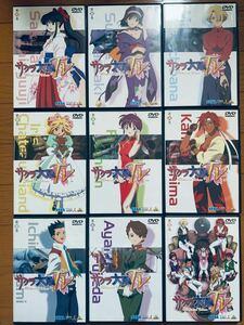 サクラ大戦 TV 第1巻〜第9巻の全巻セット