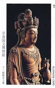 Λ奈良国立博物館 十一面観音立像テレカ